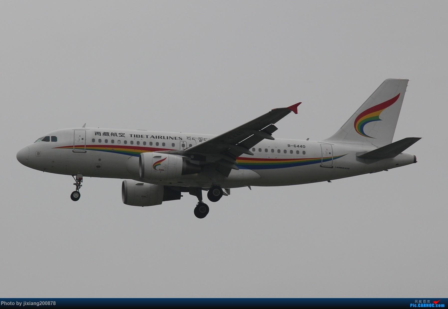 Re:[原创]7.28 PEK看拉烟儿 AIRBUS A319-100 B-6440 中国北京首都国际机场