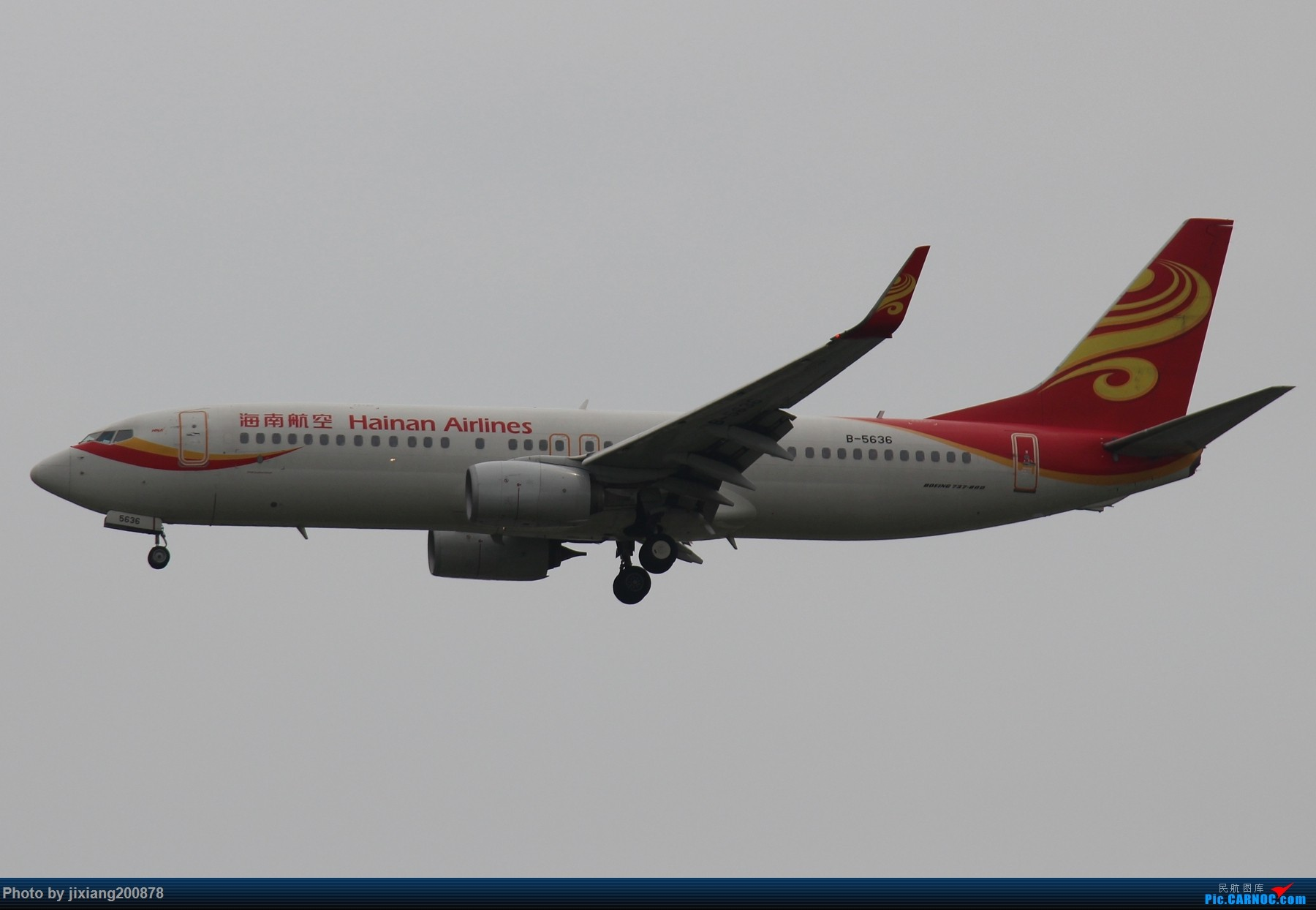 Re:[原创]7.28 PEK看拉烟儿 BOEING 737-800 B-5636 中国北京首都国际机场