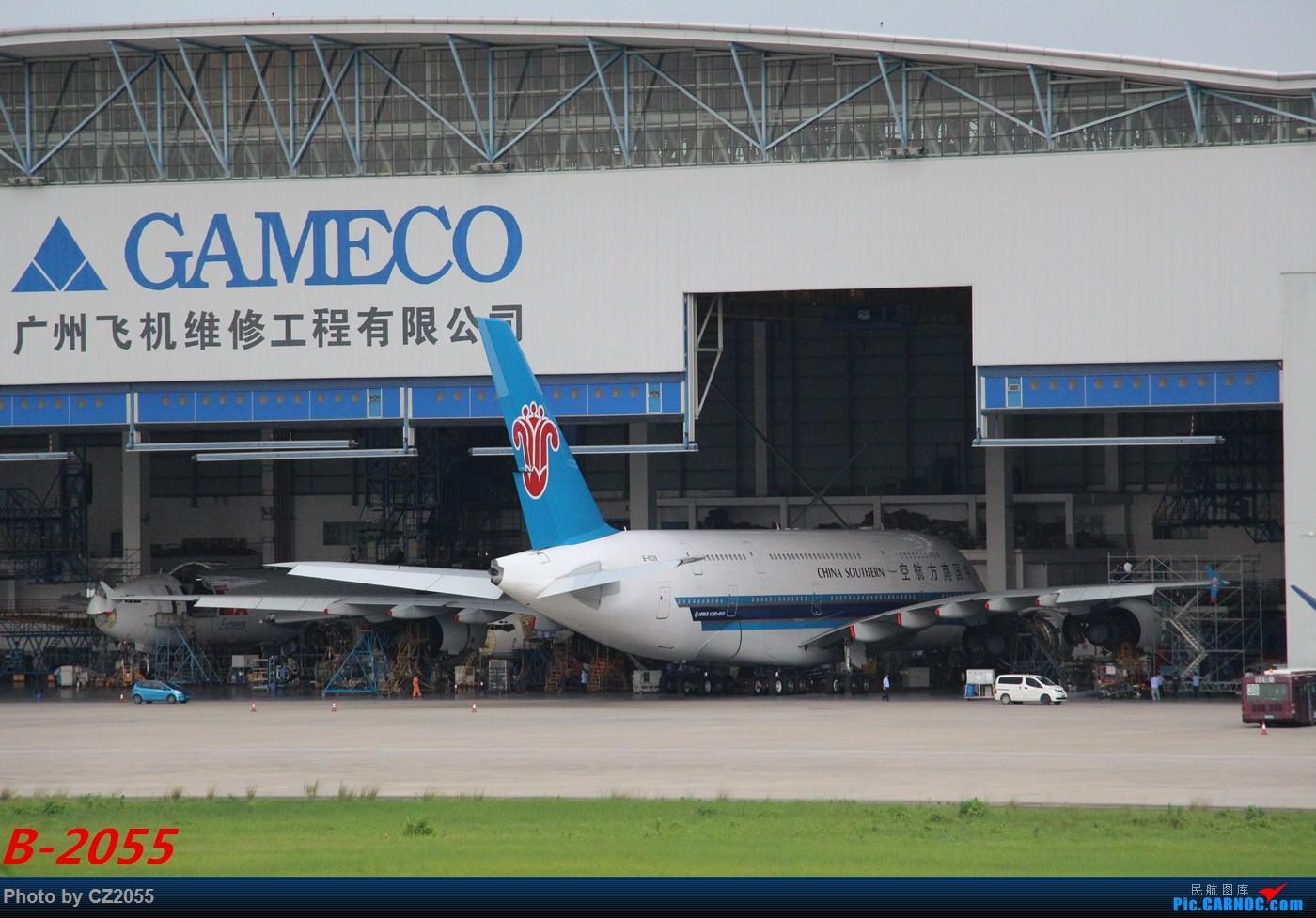 [原创]【广东青少年拍机小队】【C-Z-2055】灰常灰常倒霉的一次拍机! A380-800 B-6139 中国广州白云国际机场