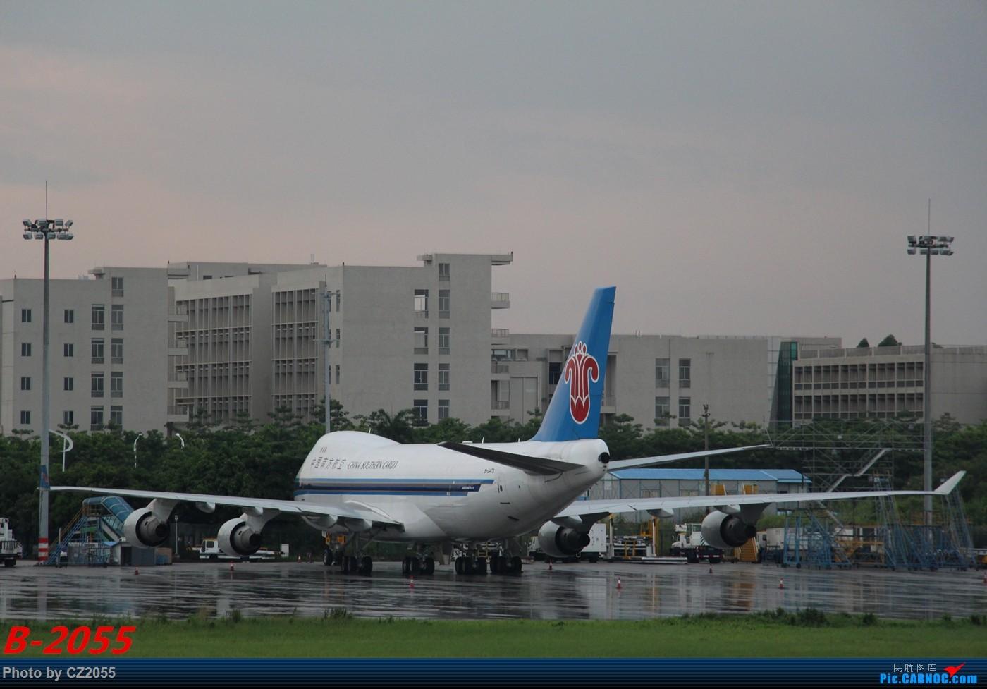 Re:[原创]【广东青少年拍机小队】【C-Z-2055】灰常灰常倒霉的一次拍机! BOEING 747-400F B-2473 中国广州白云国际机场