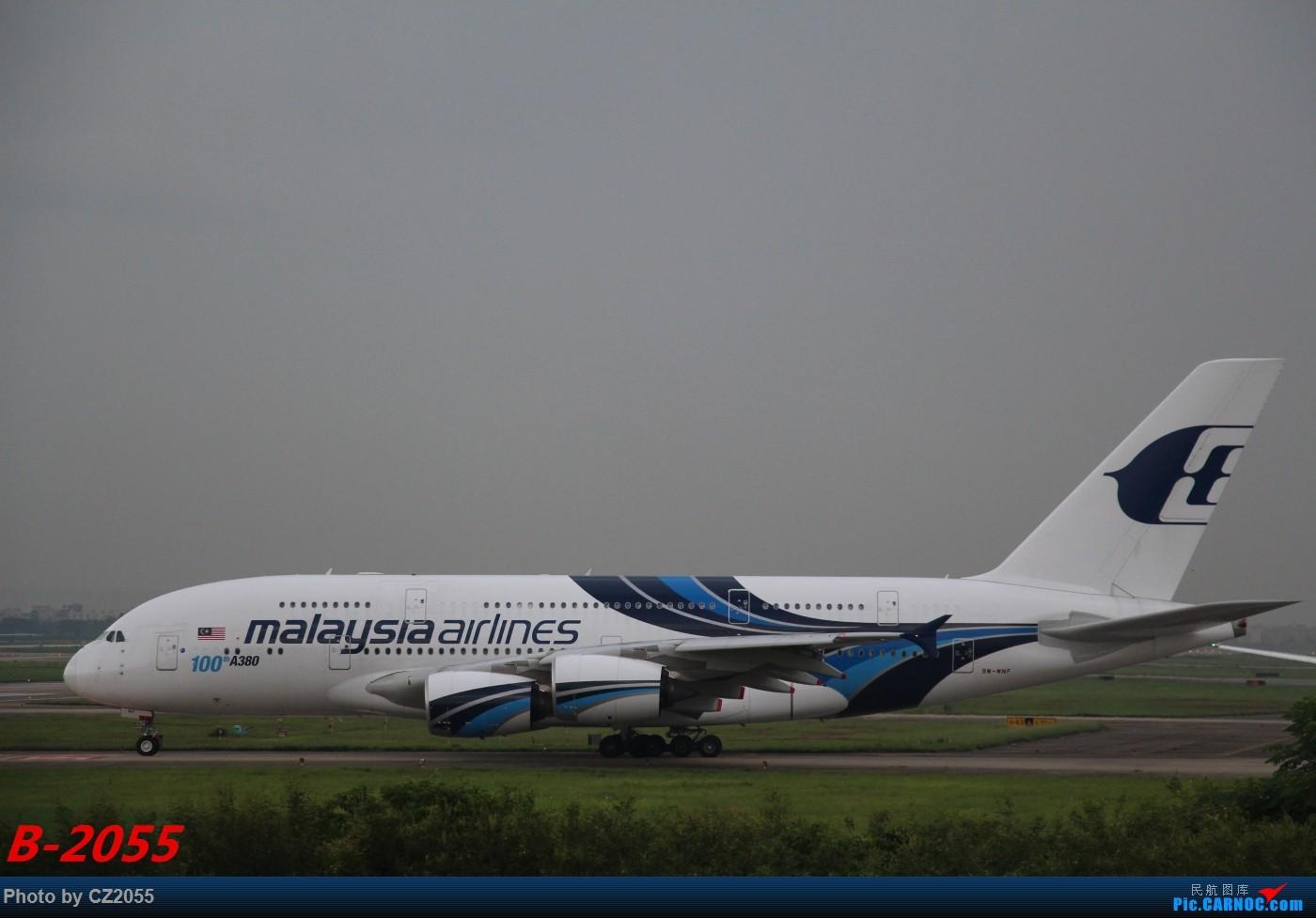 Re:[原创]【广东青少年拍机小队】【C-Z-2055】灰常灰常倒霉的一次拍机! AIRBUS A380-800 9M-MNF 中国广州白云国际机场