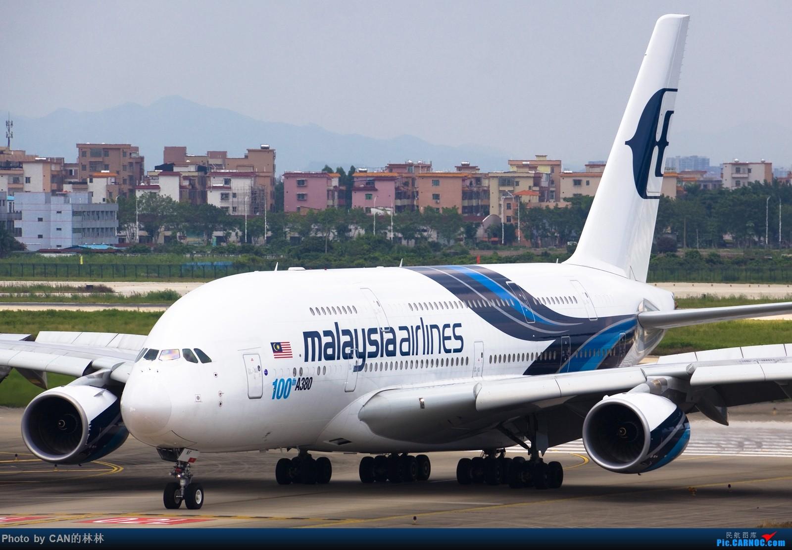[原创]------巨无霸你好,巨无霸再见------ AIRBUS A380-841 9M-MNF 广州白云国际机场