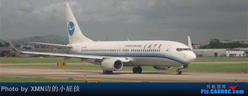 [原创](厦门飞友会)各地拍机组图 BOEING 737-800 B-5383 中国厦门高崎国际机场