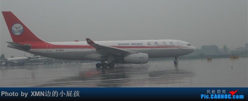 Re:[原创](厦门飞友会)各地拍机组图 AIRBUS A330-200 B-5907 中国北京首都国际机场