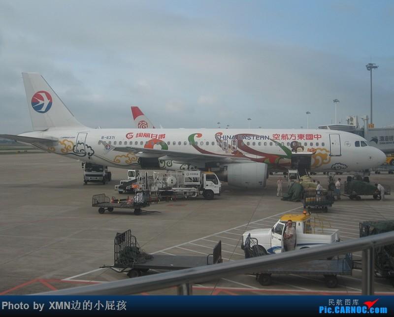 Re:[原创](厦门飞友会)各地拍机组图 AIRBUS A320-200 B-6371 中国福州长乐国际机场