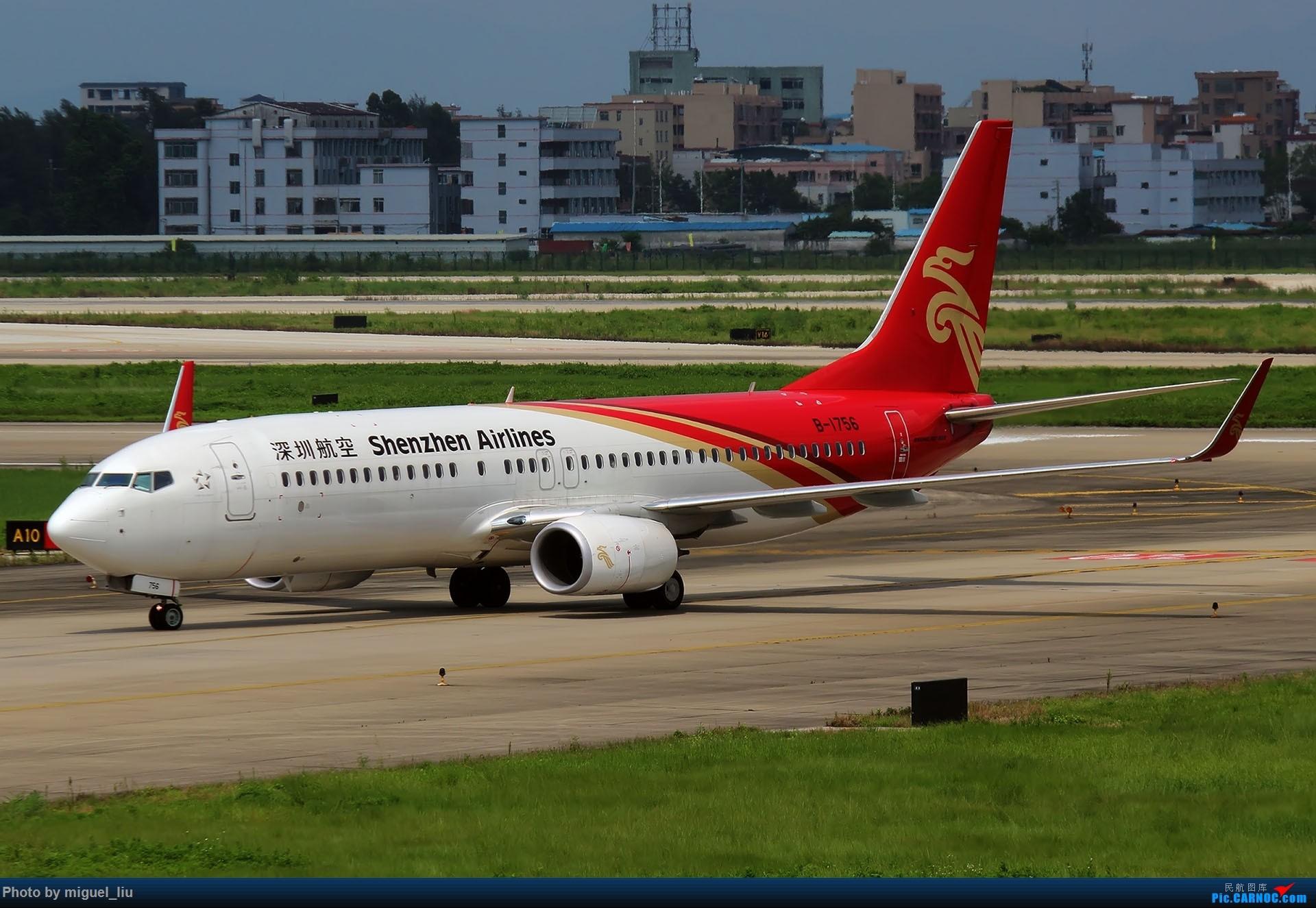 Re:[原创][*********Miguel_liu********]7月28日例行打卡 BOEING 737-800 B-1756 中国广州白云国际机场