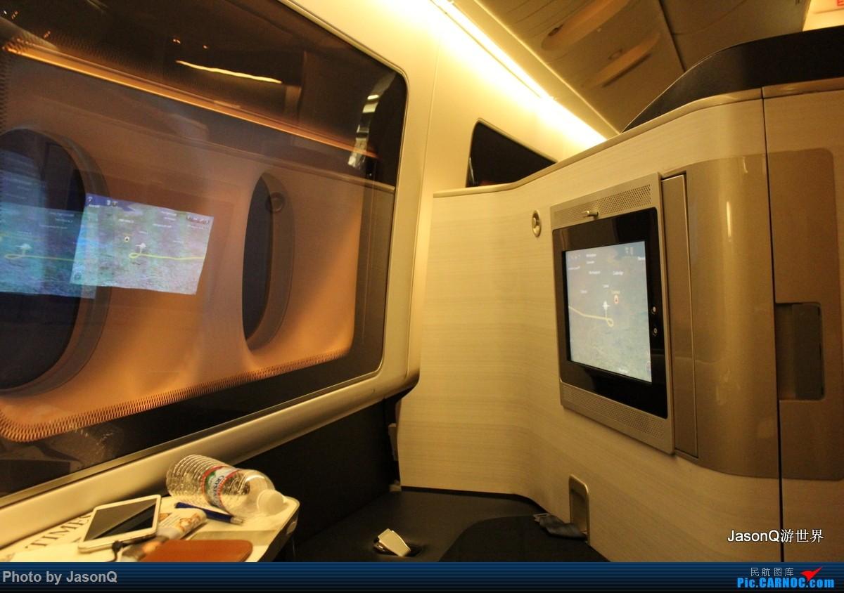 Re:[原创]【JasonQ游世界第30集】论坛首发:英国航空B777-200头等舱,纽约-伦敦(NYLON)旗舰航线,探访Concorde Room,感受日不落帝国遗风
