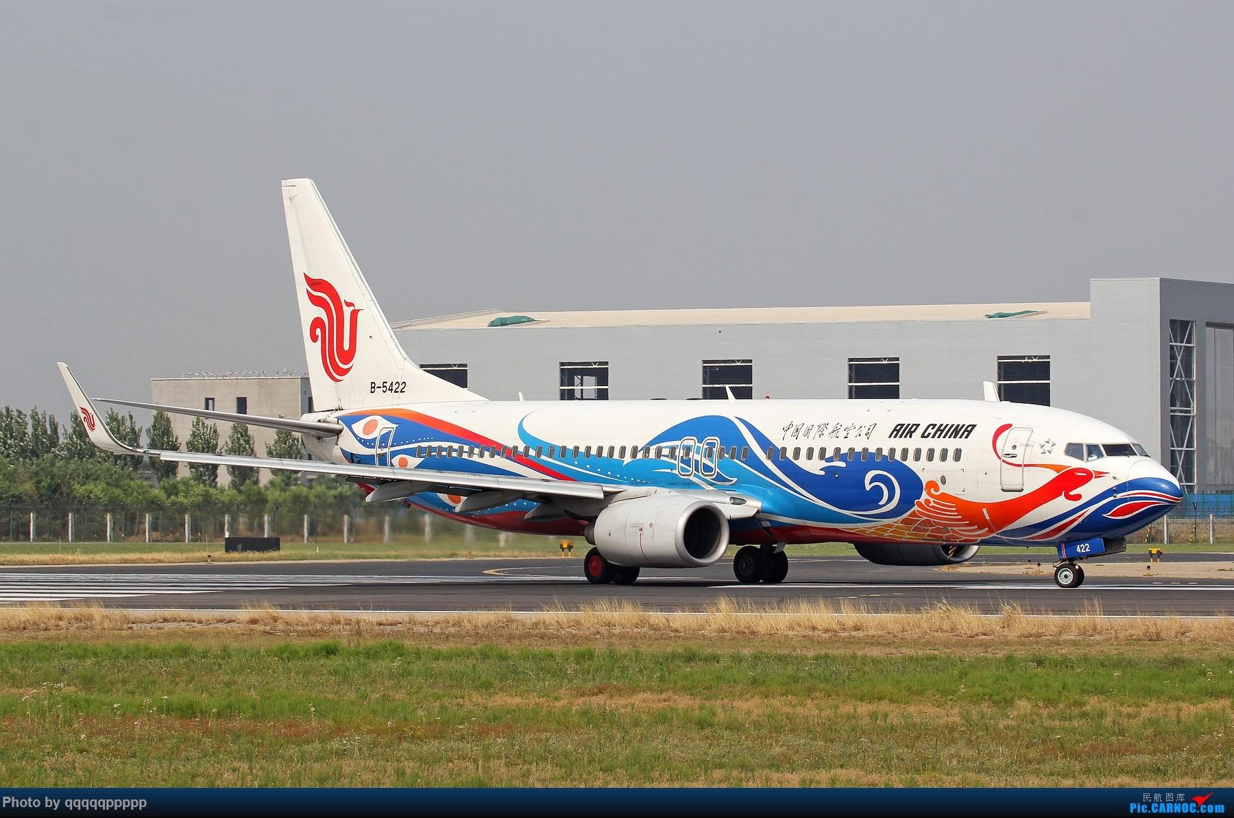Re:[原创]很久没来 冒个泡···· BOEING 737-800 B-5422 中国北京首都国际机场