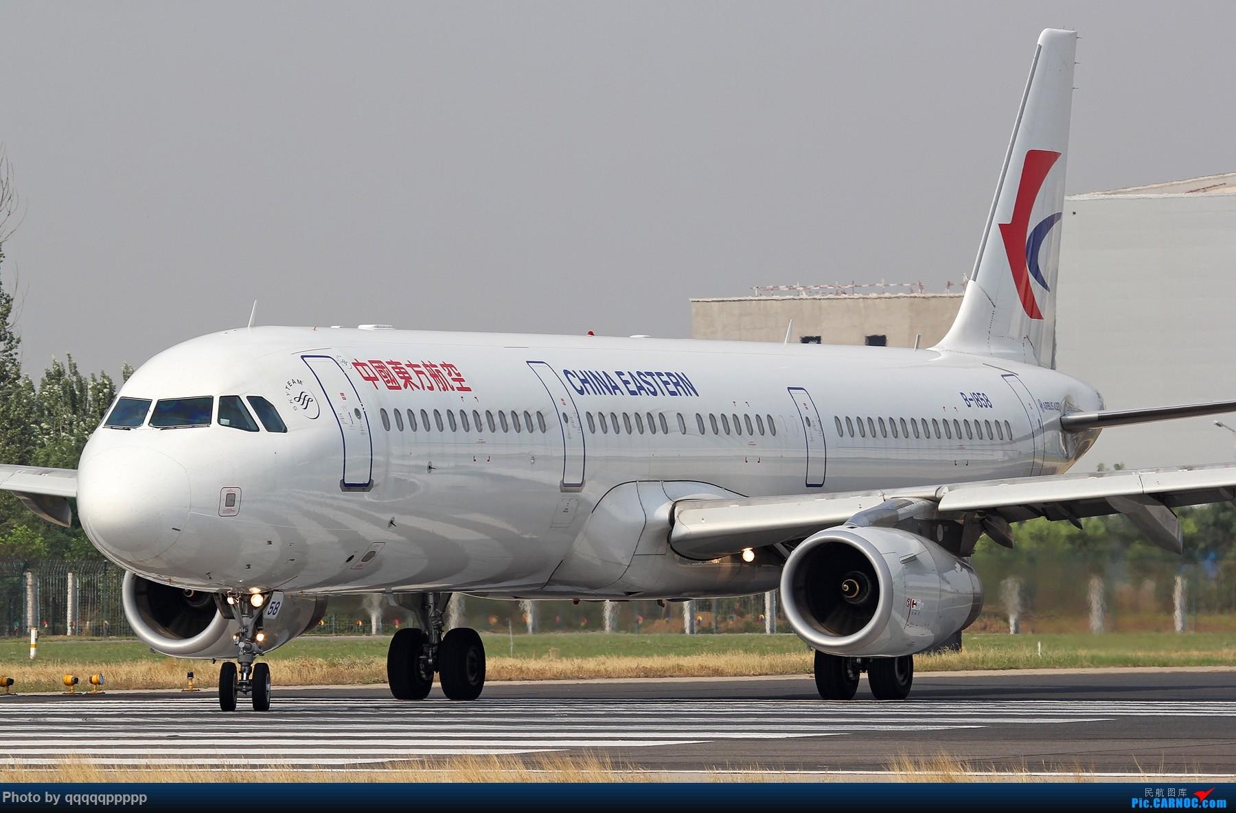 Re:[原创]很久没来 冒个泡···· AIRBUS A321-200 B-1858 中国北京首都国际机场