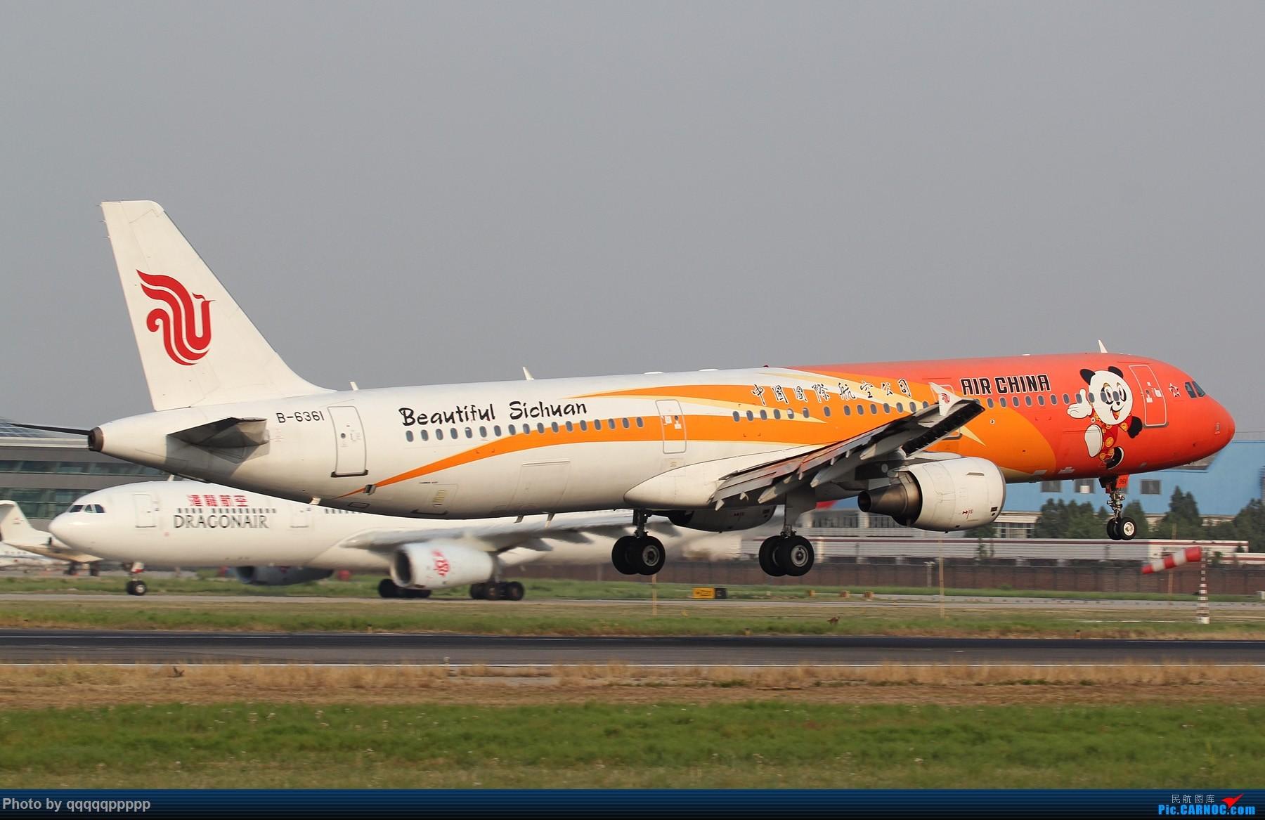 Re:[原创]很久没来 冒个泡···· AIRBUS A321-200 B-6361 中国北京首都国际机场