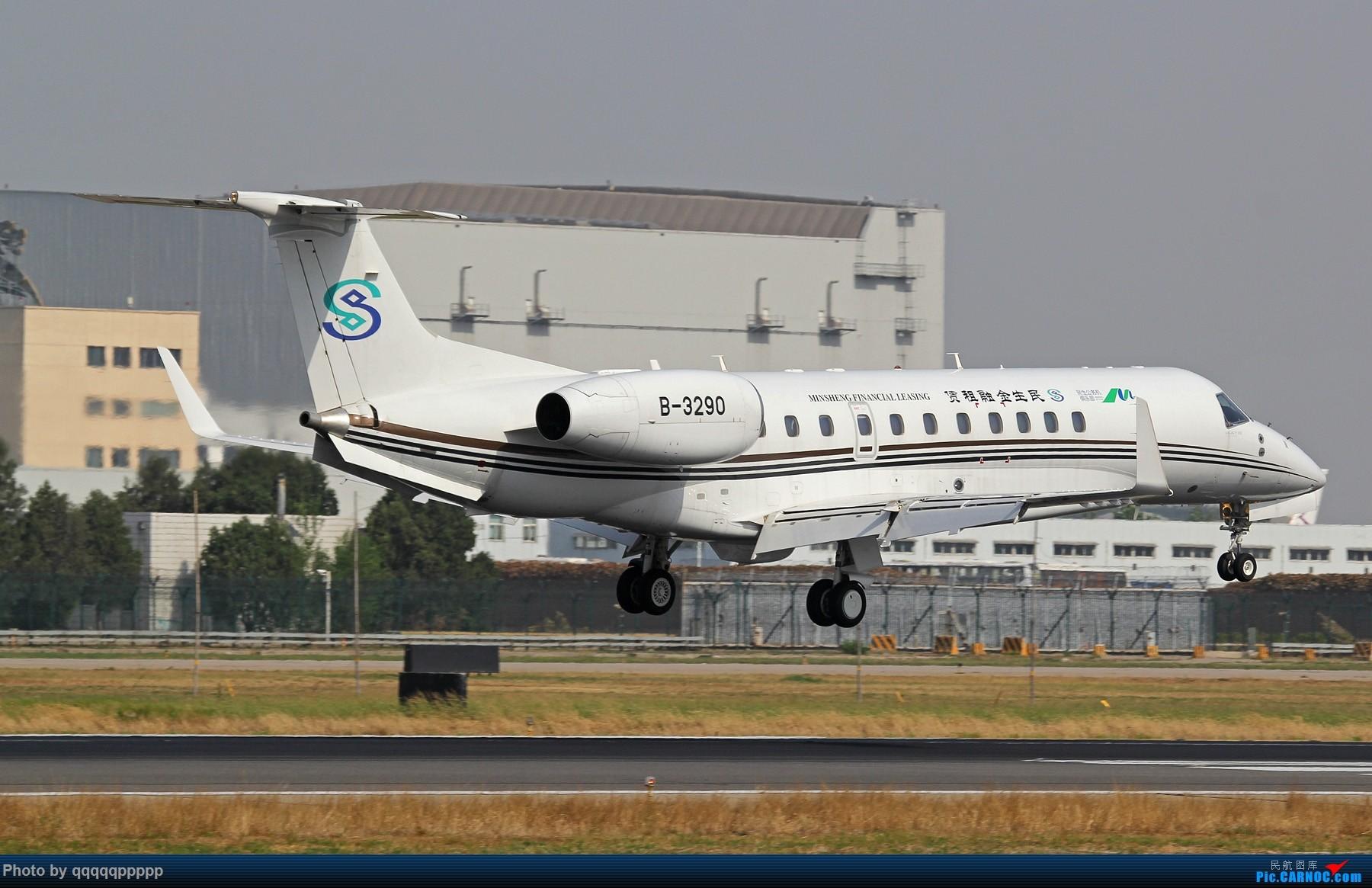 Re:[原创]很久没来 冒个泡···· EMBRAER LEGACY 650 B-3290 中国北京首都国际机场