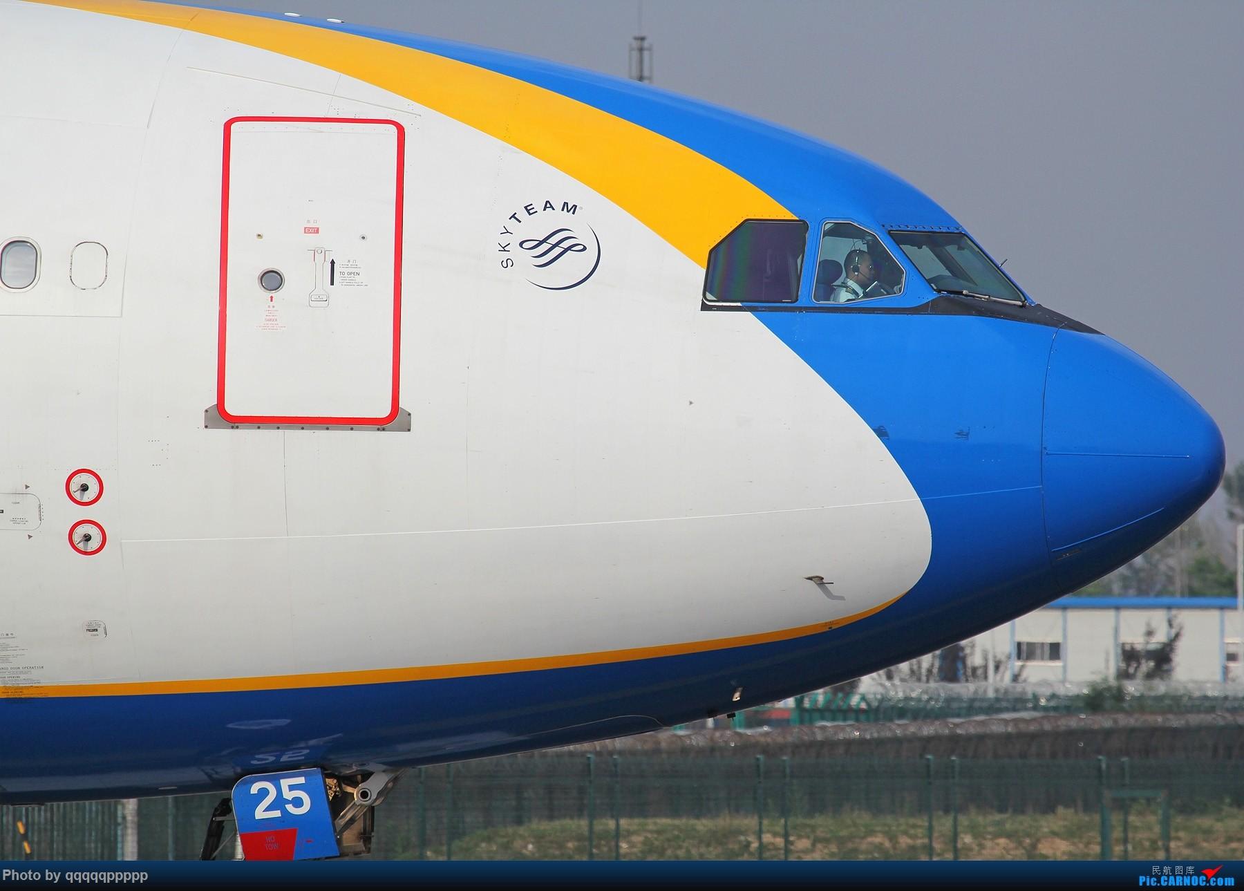Re:[原创]很久没来 冒个泡···· AIRBUS A330-300 B-6125 中国北京首都国际机场