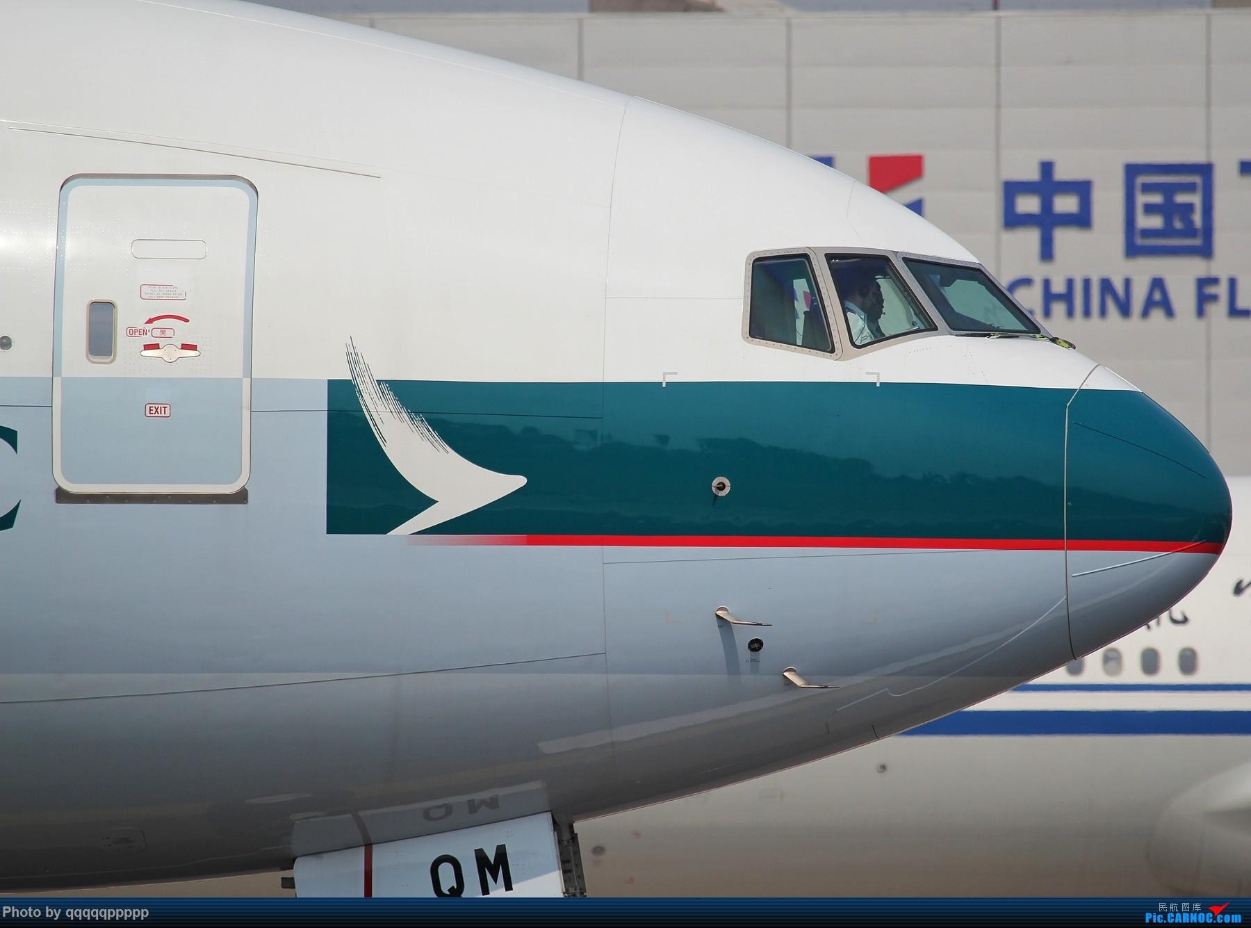 Re:[原创]很久没来 冒个泡···· BOEING 777-300ER B-KQY 中国北京首都国际机场