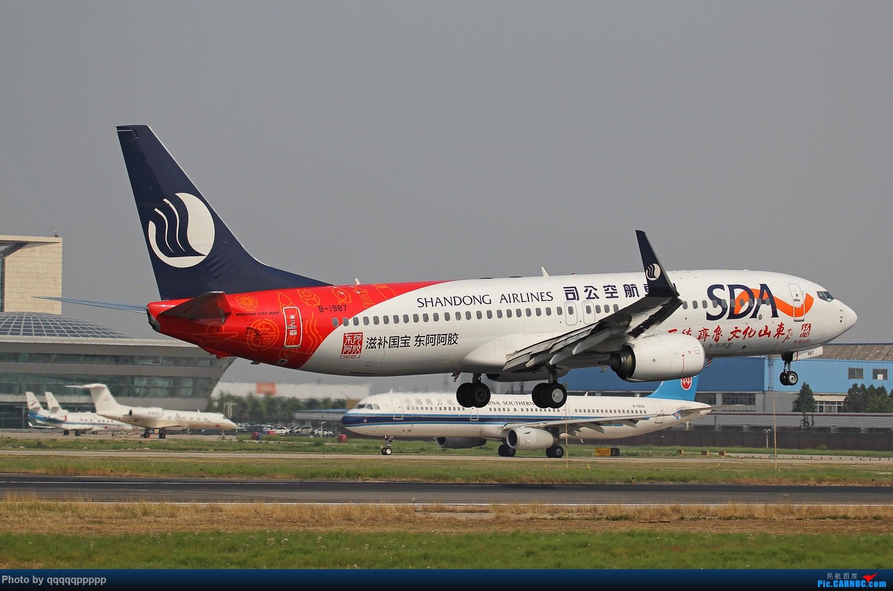 Re:[原创]很久没来 冒个泡···· BOEING 737-800 B-1987 中国北京首都国际机场