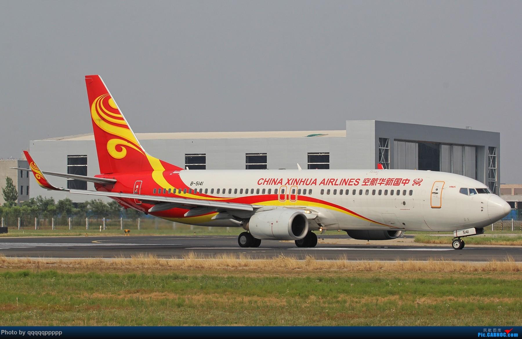 Re:[原创]很久没来 冒个泡···· BOEING 737-800 B-5141 中国北京首都国际机场