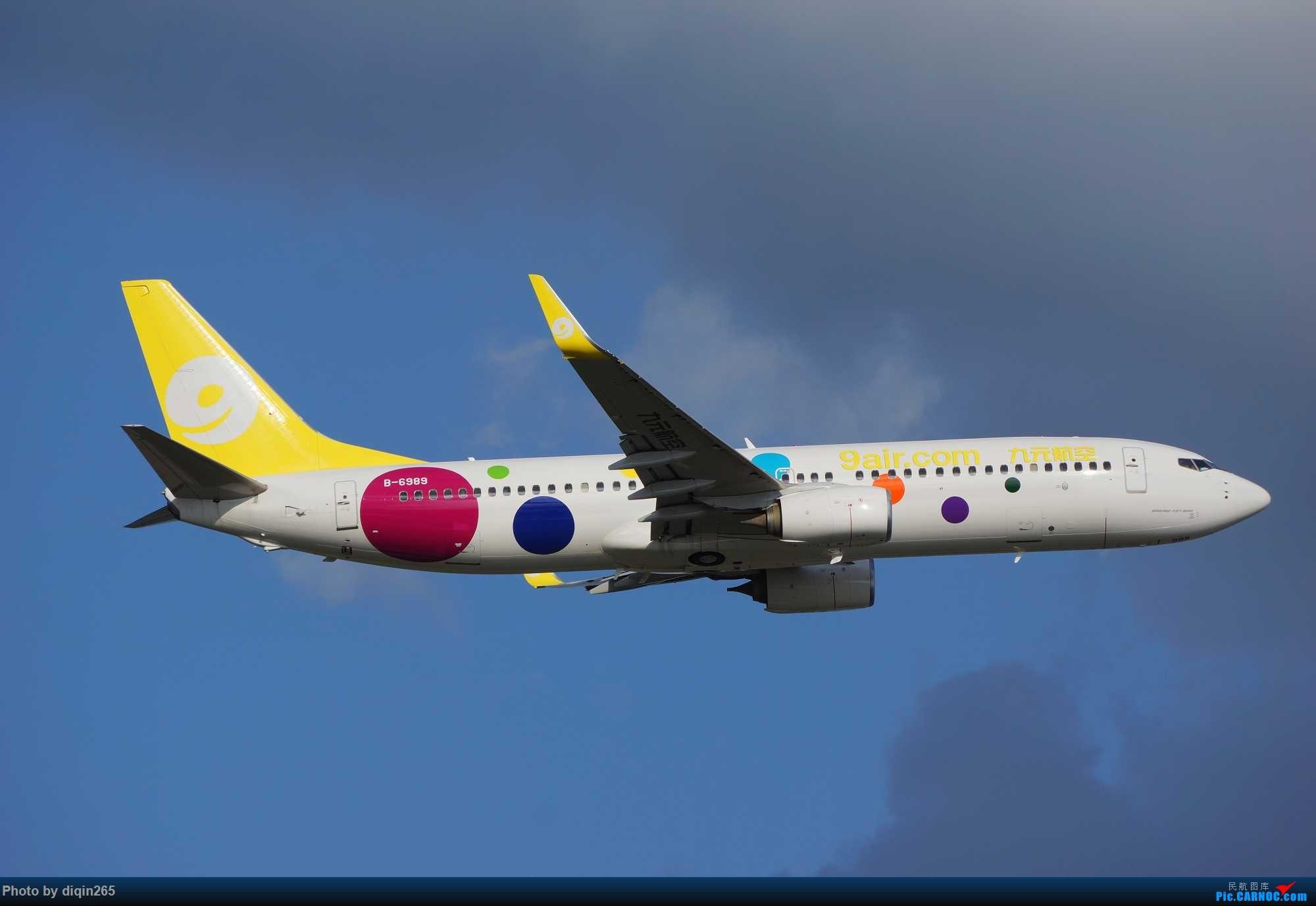 Re:[原创]CKG最近几天拍机现状:天气好 人受罪 心敞亮 BOEING 737-800 B-6989 中国重庆江北国际机场