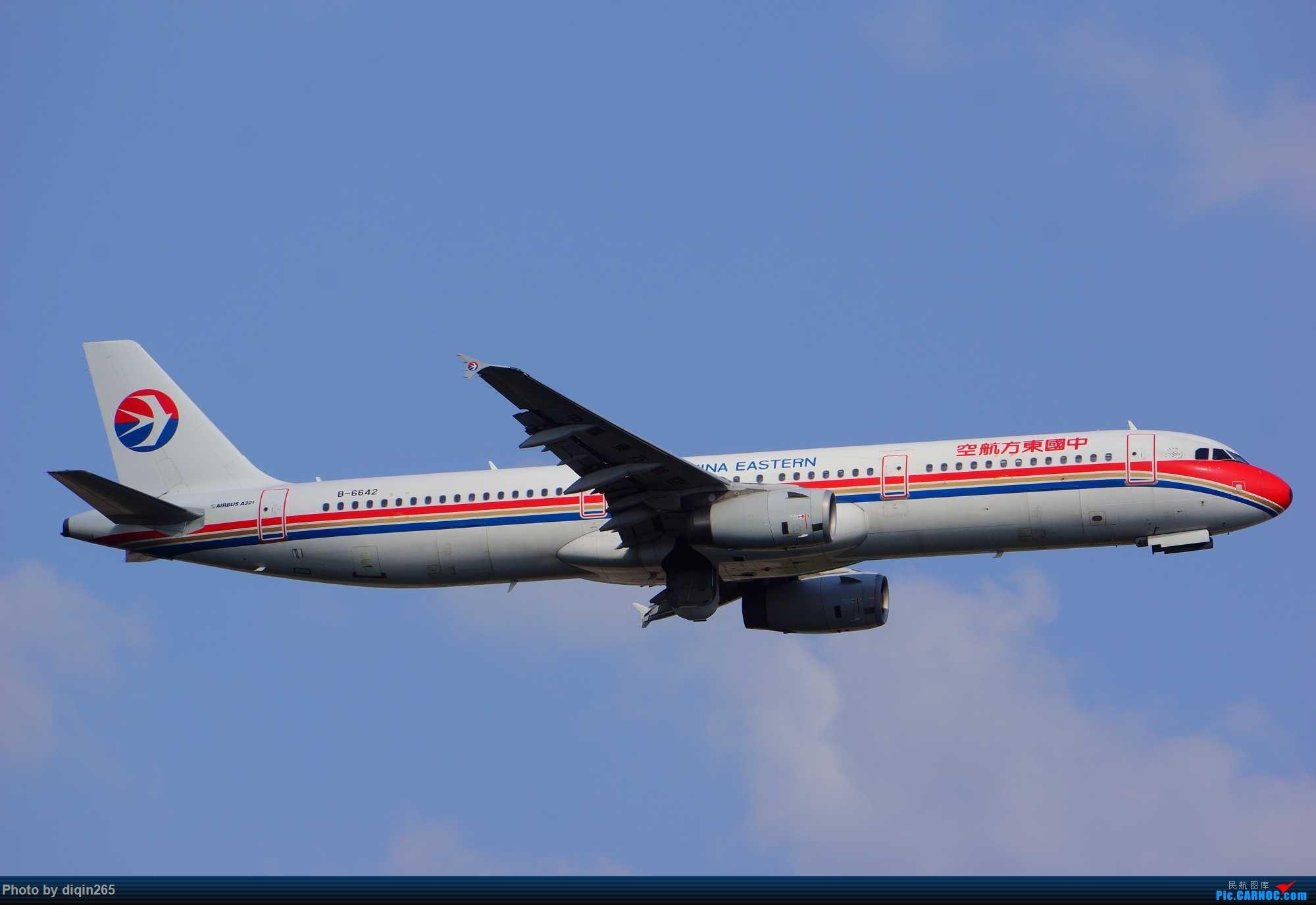 Re:[原创]CKG最近几天拍机现状:天气好 人受罪 心敞亮 AIRBUS A321-200 B-6642 中国重庆江北国际机场