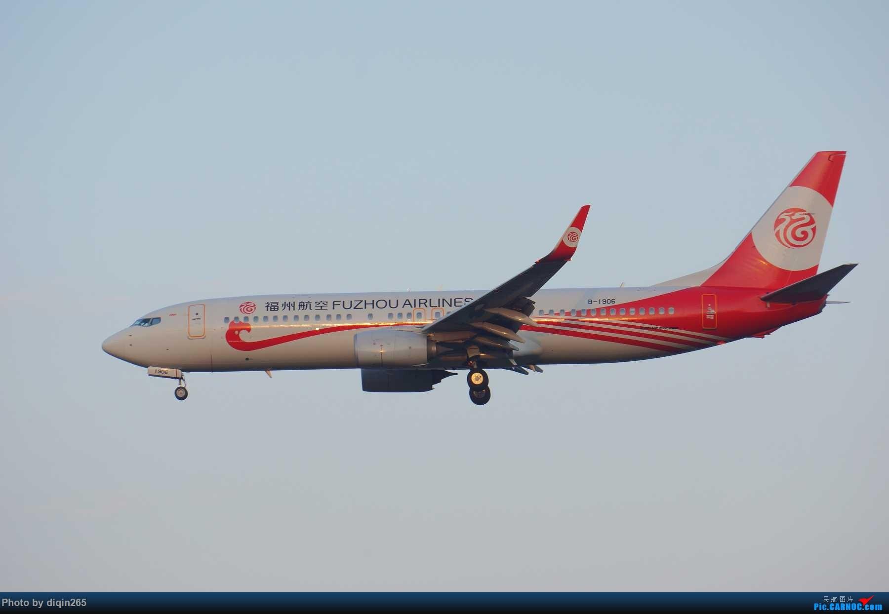 Re:[原创]CKG最近几天拍机现状:天气好 人受罪 心敞亮 BOEING 737-800 B-1906 中国重庆江北国际机场