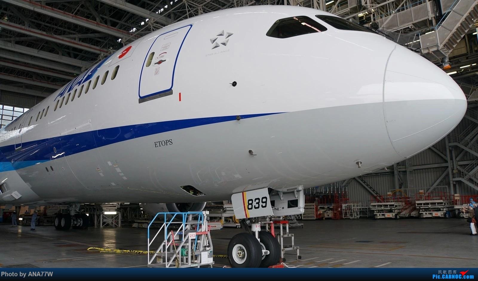 Re:参观全日空机库,GE90的威力,超新的789,……恶劣的天气……昏暗的机库…… BOEING 787-9 JA836A 日本东京羽田国际机场