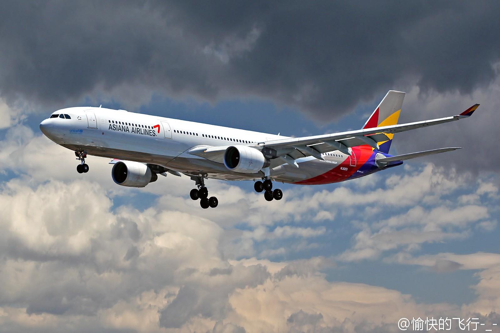 Re:[原创]。。。飞机美不美主要看背景。。。 AIRBUS A330-300 HL8293