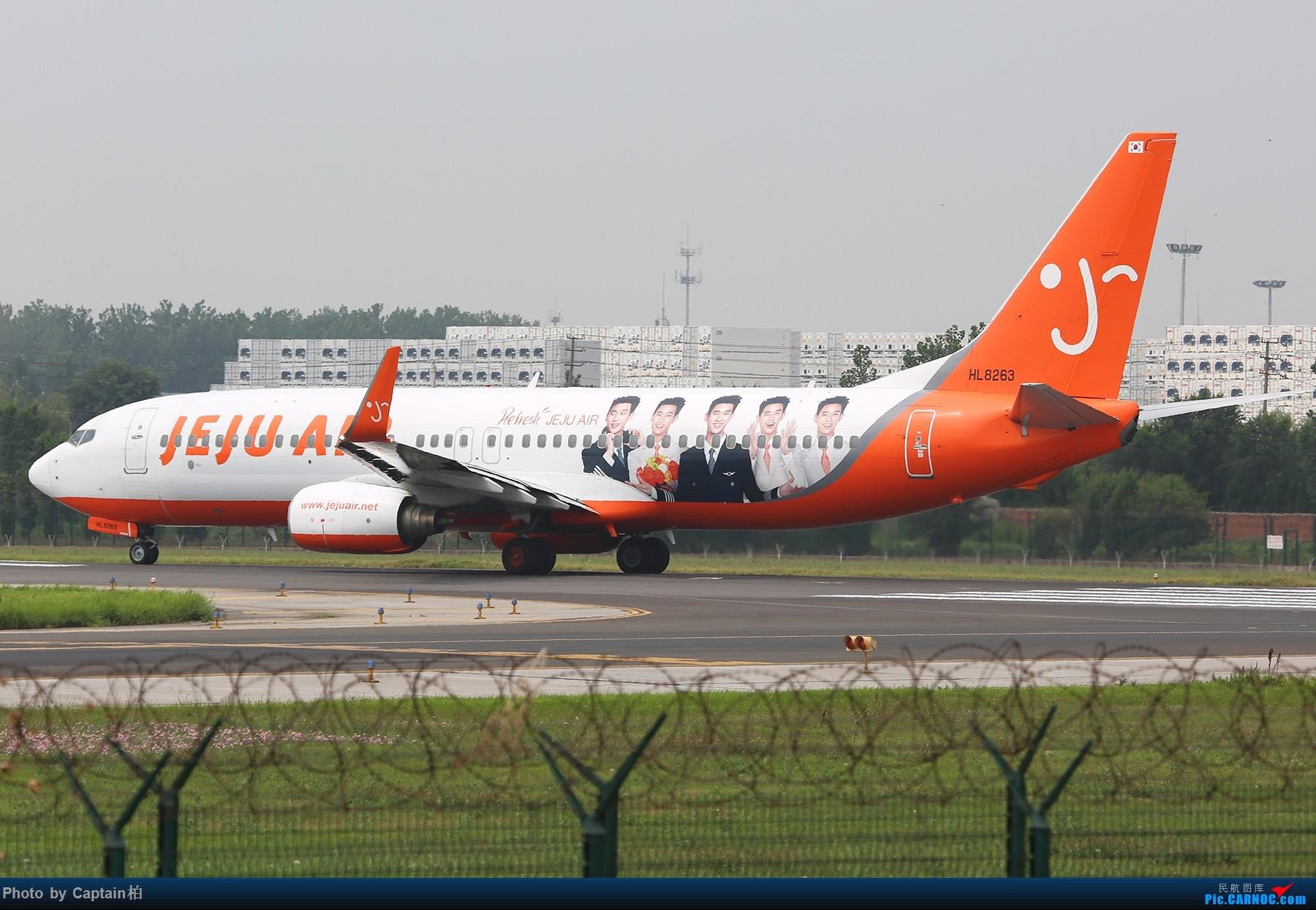 Re:几位好友相聚机场,天气和好货已经无所谓了~~~~ BOEING 737-800 HL8263 中国青岛流亭国际机场