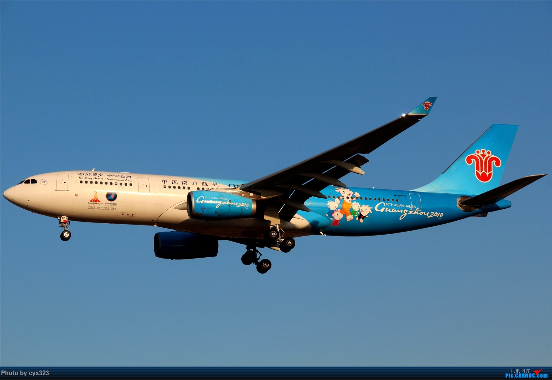 [原创]纪念自己注册CARNOC十周年,PEK一些存货和新拍 AIRBUS A330-200 B-6057 中国北京首都国际机场