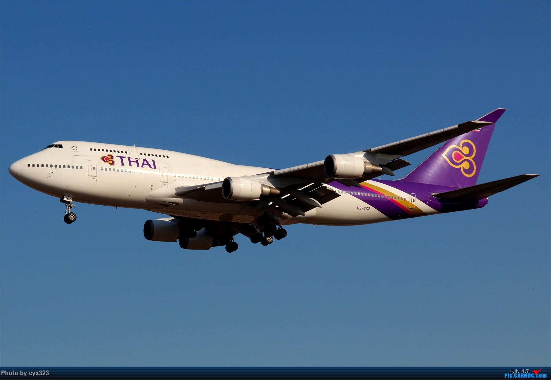 Re:[原创]纪念自己注册CARNOC十周年,PEK一些存货和新拍 BOEING 747-400 HS-TGZ 中国北京首都国际机场