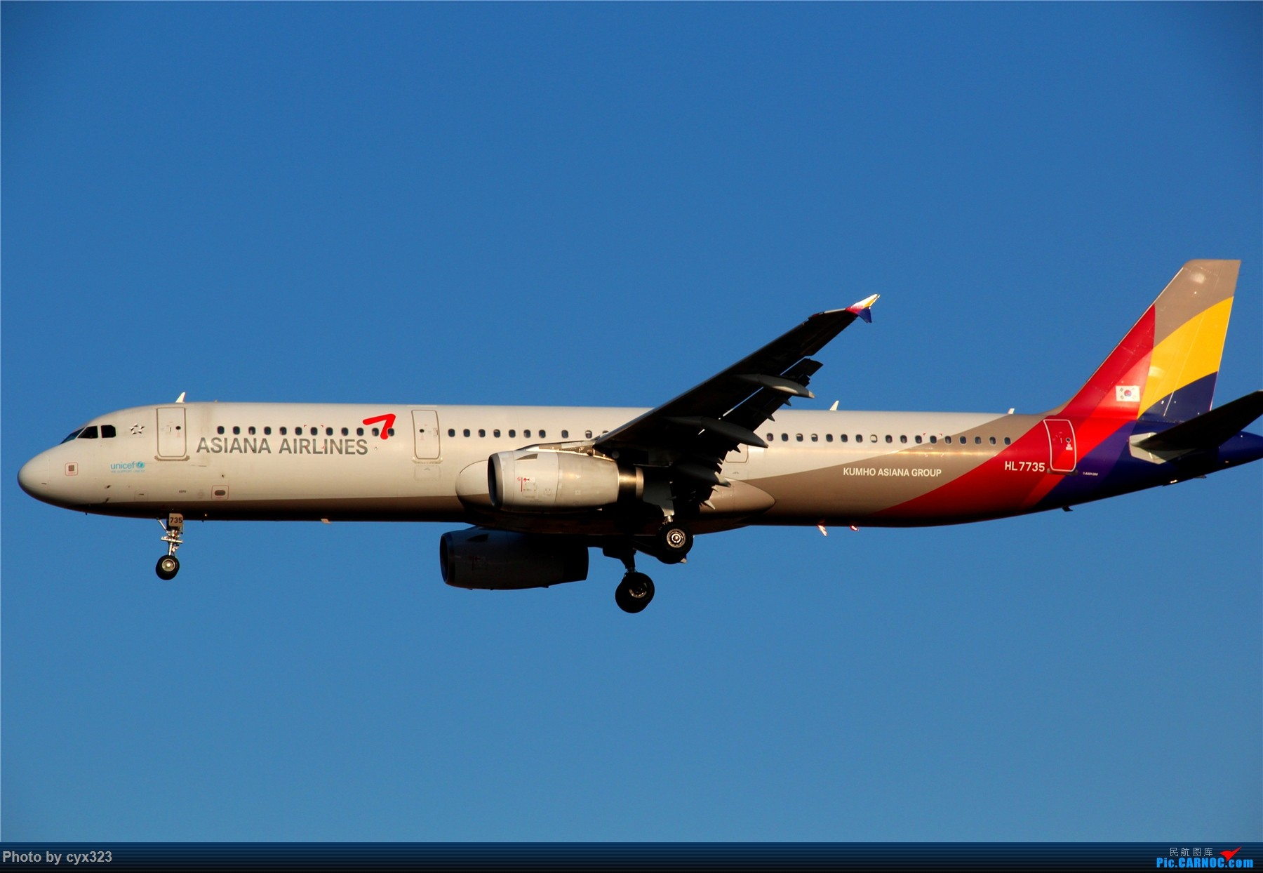 Re:[原创]纪念自己注册CARNOC十周年,PEK一些存货和新拍 AIRBUS A321-200 HL7735 中国北京首都国际机场
