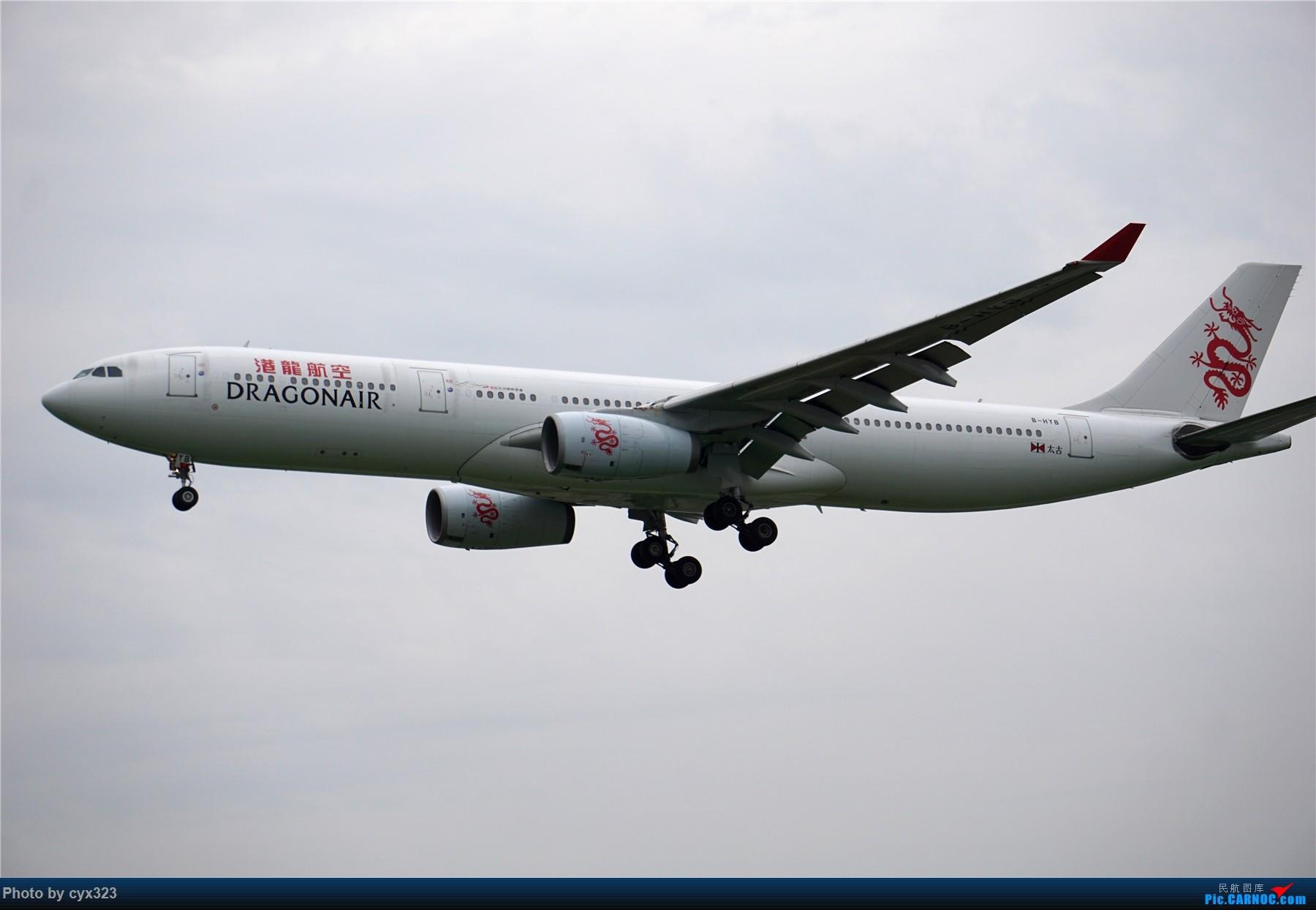Re:[原创]纪念自己注册CARNOC十周年,PEK一些存货和新拍 AIRBUS A330-300 B-HYB 中国北京首都国际机场