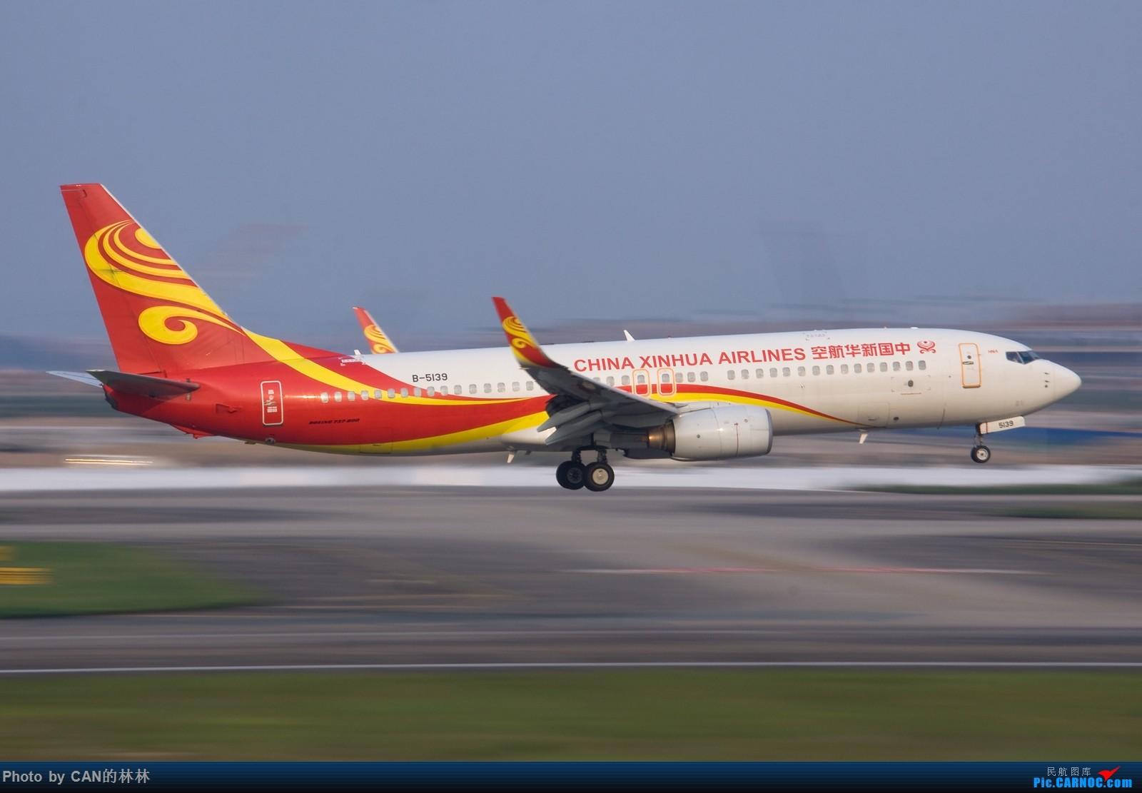 [原创]------作了个死烧快门------ BOEING 737-800 B-5139 中国广州白云国际机场