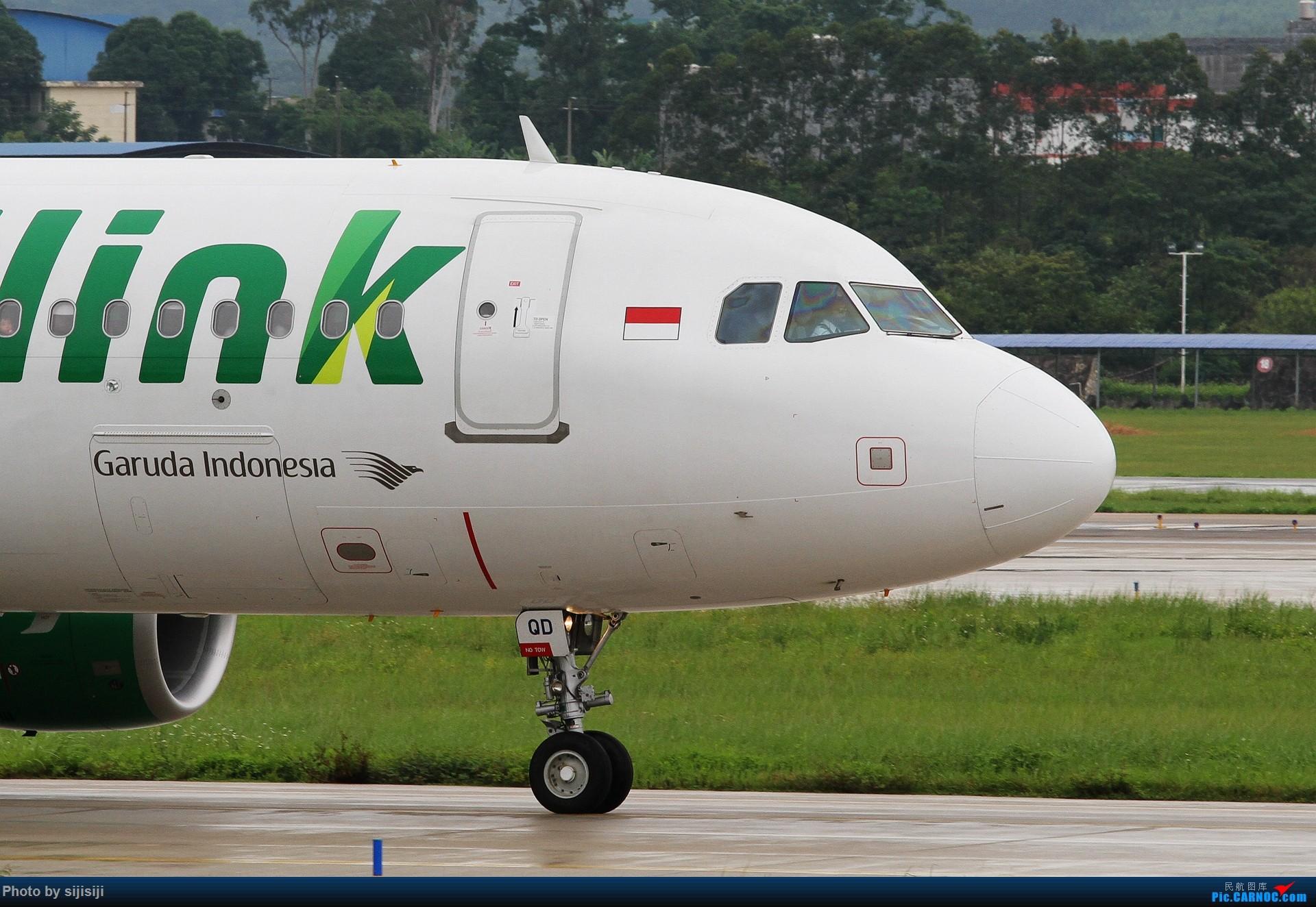 Re:[原创]【NNG飞友星星随拍】NNG的稀客:我来自雅加达,俺爹是嘉鲁达 AIRBUS A320-200 PK-GQD 中国南宁吴圩国际机场