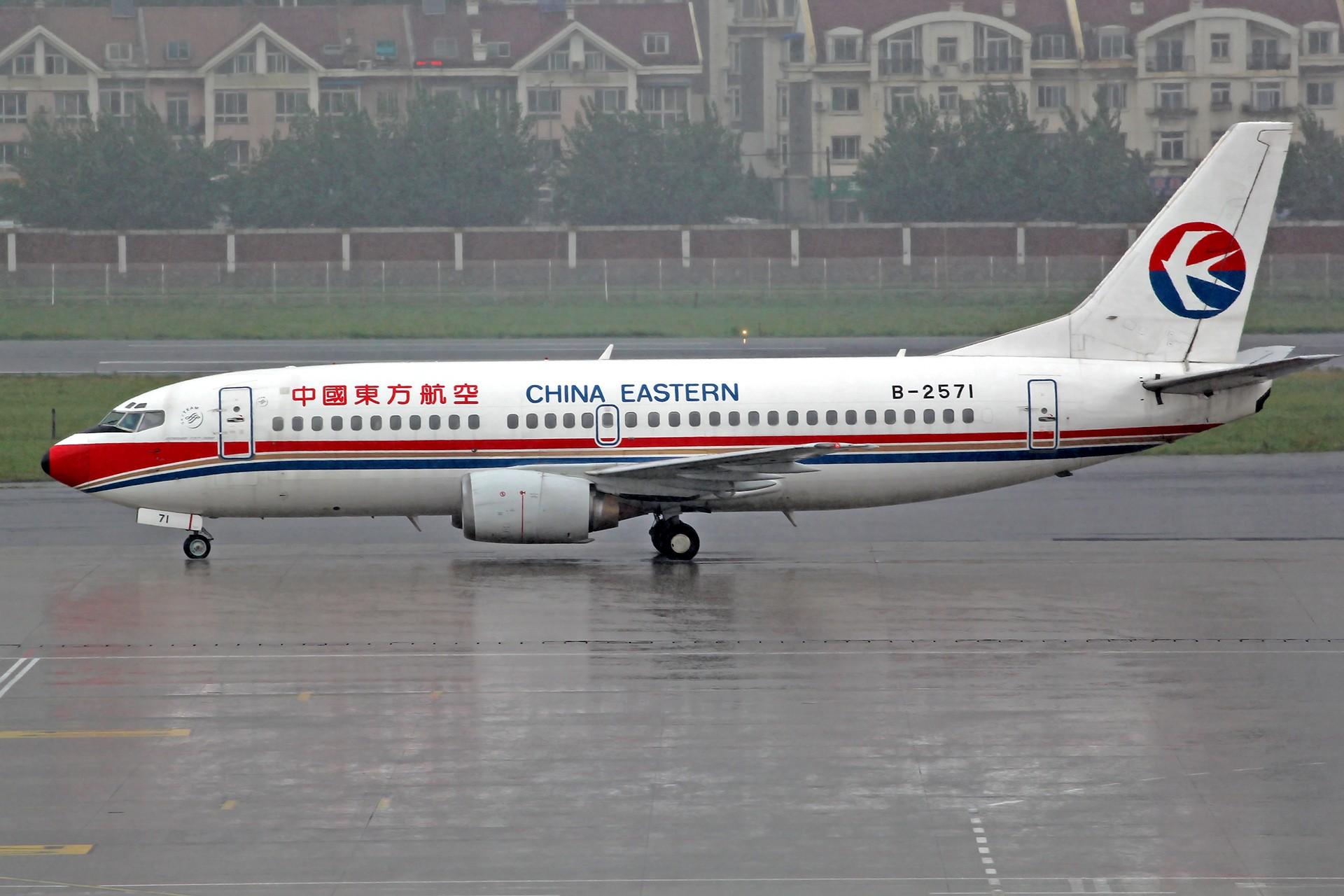 Re:[原创][DLC]。。。雨天试镜,图渣。。。 BOEING 737-300 B-2571 中国大连周水子国际机场