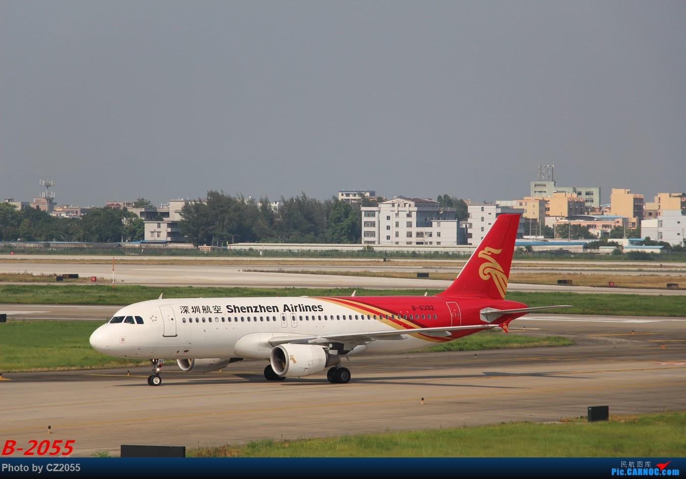 Re:[原创]Re:[原创]【广东青少年拍机小队】【C-Z-2055】发完737和宽体就升级320,那就再发一组320系列。 AIRBUS A320-200 B-6392 中国广州白云国际机场