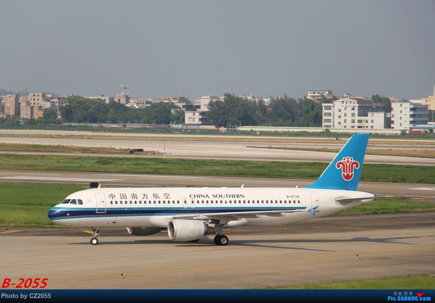 Re:[原创]Re:[原创]【广东青少年拍机小队】【C-Z-2055】发完737和宽体就升级320,那就再发一组320系列。 AIRBUS A320-200 B-6739 中国广州白云国际机场