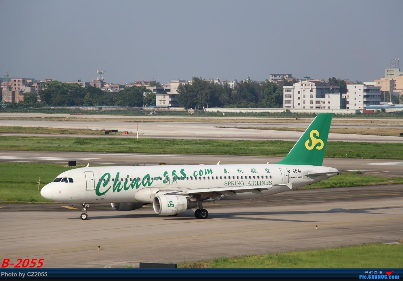 Re:[原创]Re:[原创]【广东青少年拍机小队】【C-Z-2055】发完737和宽体就升级320,那就再发一组320系列。 AIRBUS A320-200 B-6841 中国广州白云国际机场