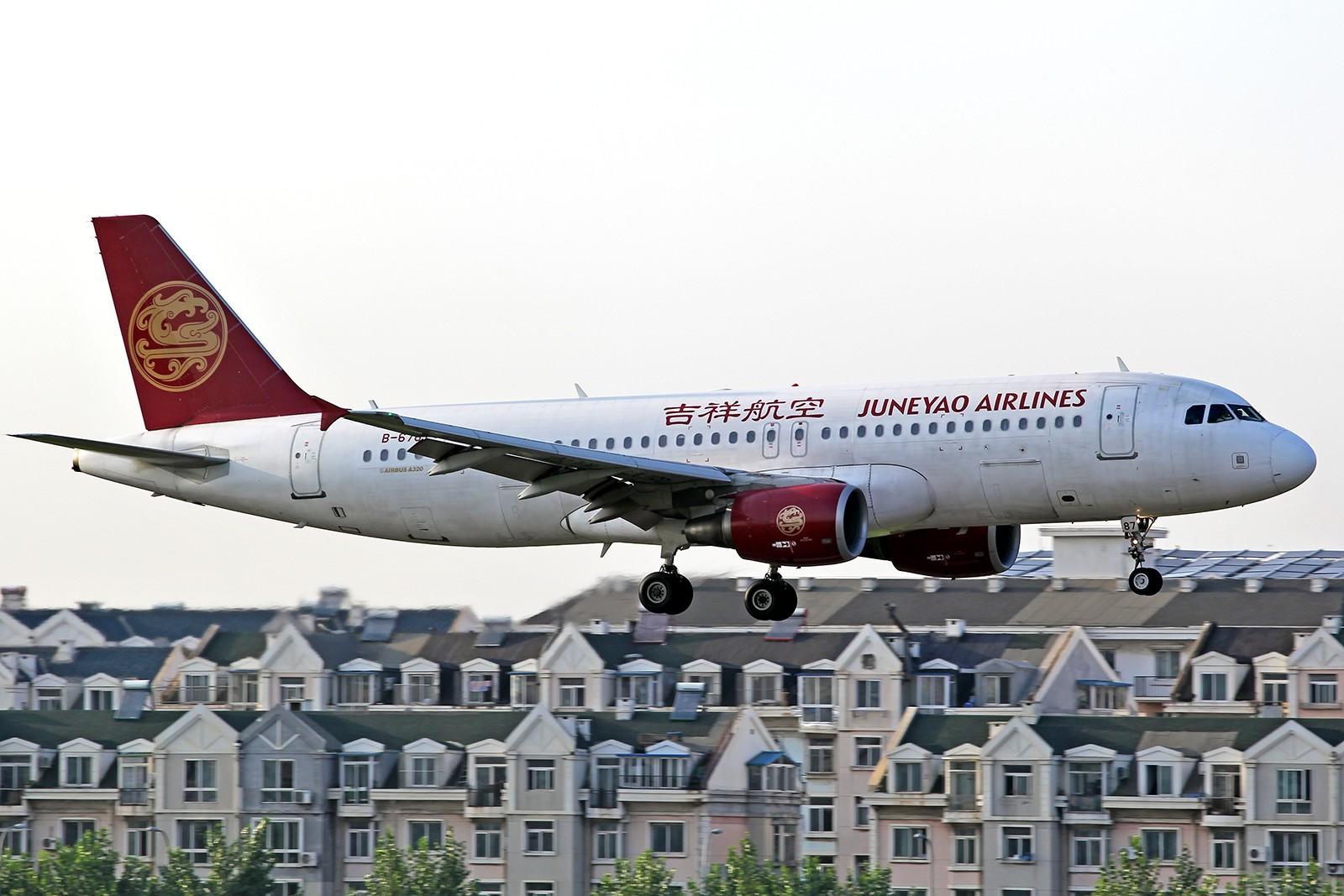 Re:[原创][DLC]。。。夕阳西下。。。 AIRBUS A320-200 B-6787 中国大连周水子国际机场