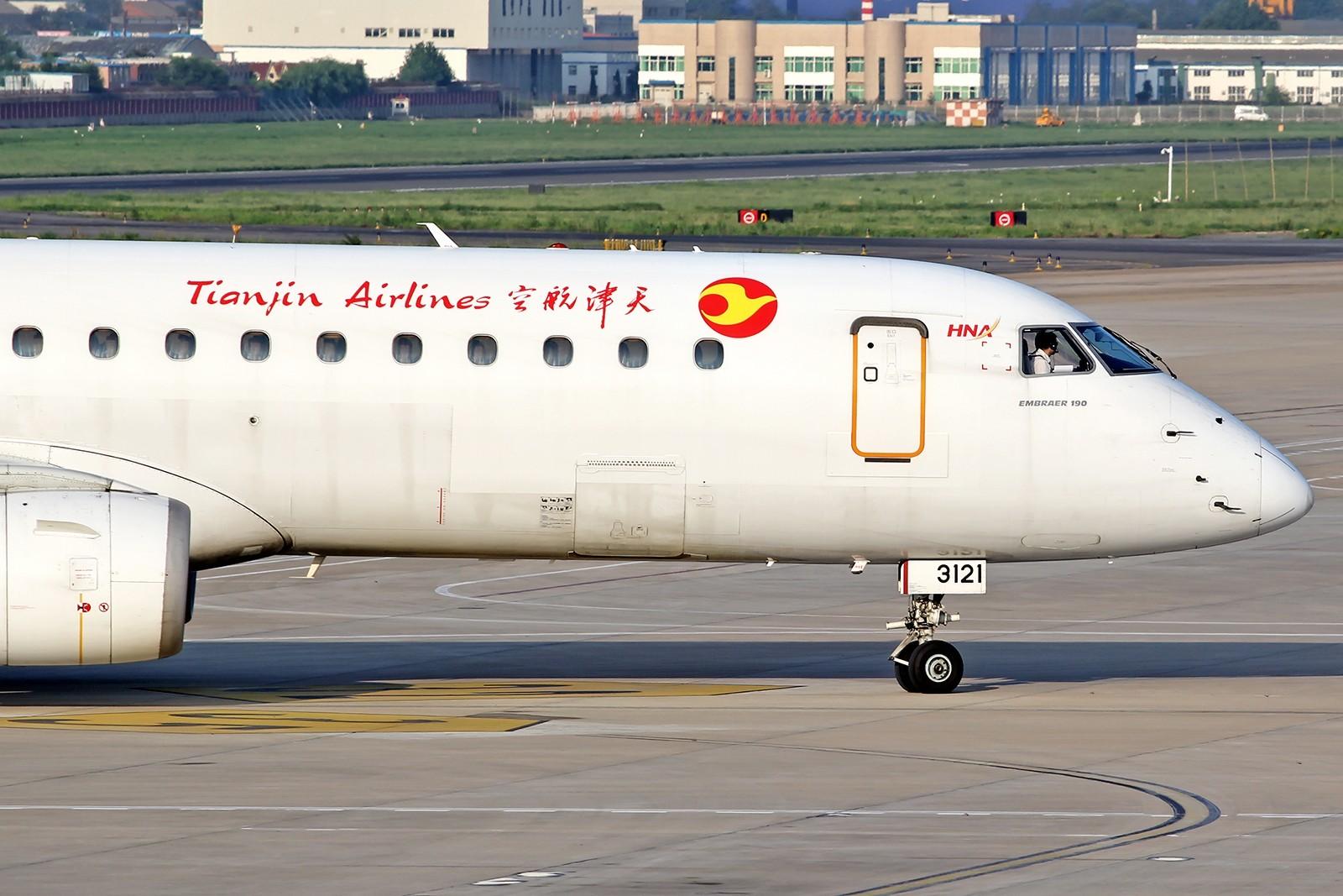Re:[原创][DLC]。。。夕阳西下。。。 EMBRAER E-190 B-3121 中国大连周水子国际机场