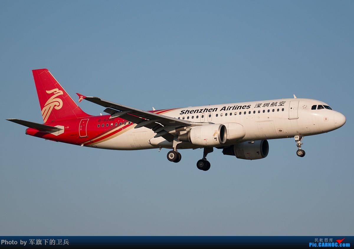 Re:[原创]【福州飞友会】抓紧一切机会拍机,有小惊喜! AIRBUS A320-200 B-6286 中国福州长乐国际机场