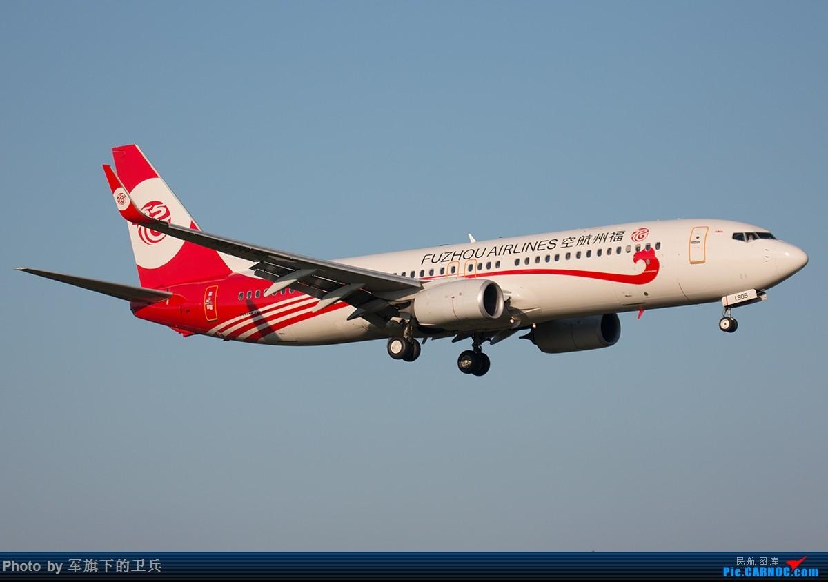Re:[原创]【福州飞友会】抓紧一切机会拍机,有小惊喜! BOEING 737-800 B-1905 中国福州长乐国际机场