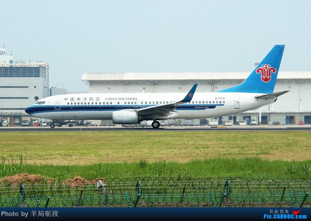 Re:[原创][南宁飞友]『空铁联运,畅游东南』(关键词:ANA767大猩猩,0元高经) BOEING 737-800 B-5718 中国厦门高崎国际机场