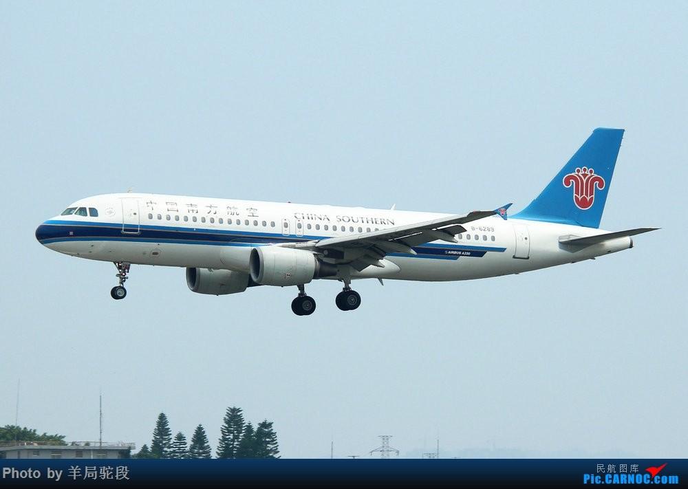 Re:[原创][南宁飞友]『空铁联运,畅游东南』(关键词:ANA767大猩猩,0元高经) AIRBUS A320-200 B-6289 中国厦门高崎国际机场