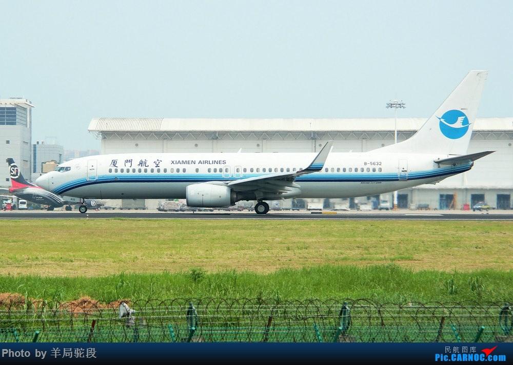 Re:[原创][南宁飞友]『空铁联运,畅游东南』(关键词:ANA767大猩猩,0元高经) BOEING 737-800 B-5632 中国厦门高崎国际机场