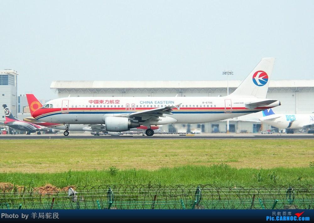 Re:[原创][南宁飞友]『空铁联运,畅游东南』(关键词:ANA767大猩猩,0元高经) AIRBUS A320-200 B-6796 中国厦门高崎国际机场