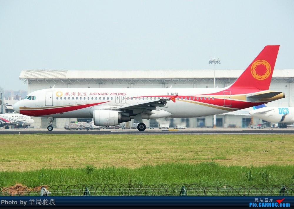 Re:[原创][南宁飞友]『空铁联运,畅游东南』(关键词:ANA767大猩猩,0元高经) AIRBUS A320-200 B-6728 中国厦门高崎国际机场