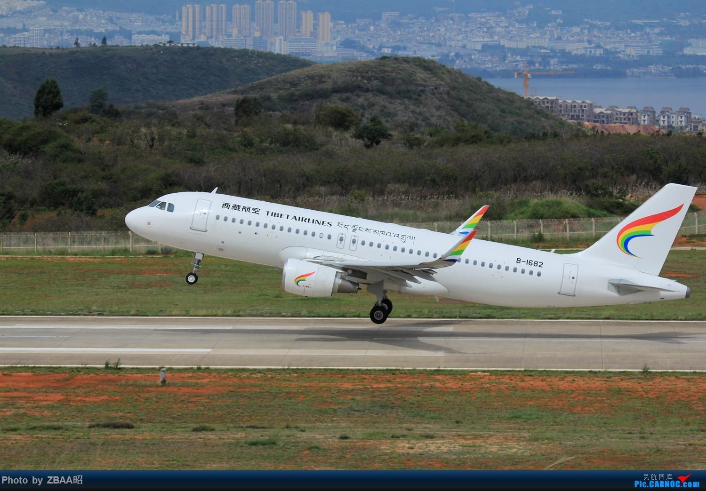 [原创]云南行——大理荒草坝机场 AIRBUS A320-200 B-1682 中国大理荒草坝机场