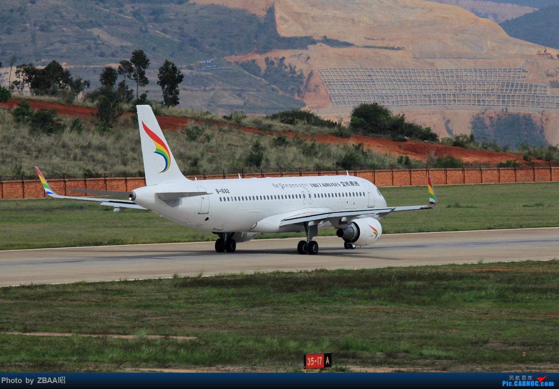 Re:[原创]云南行——大理荒草坝机场 AIRBUS A320-200 B-1682 中国大理荒草坝机场