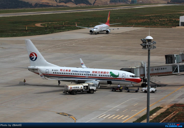 Re:[原创]云南行——大理荒草坝机场 BOEING 737-700 B-5231 中国大理荒草坝机场