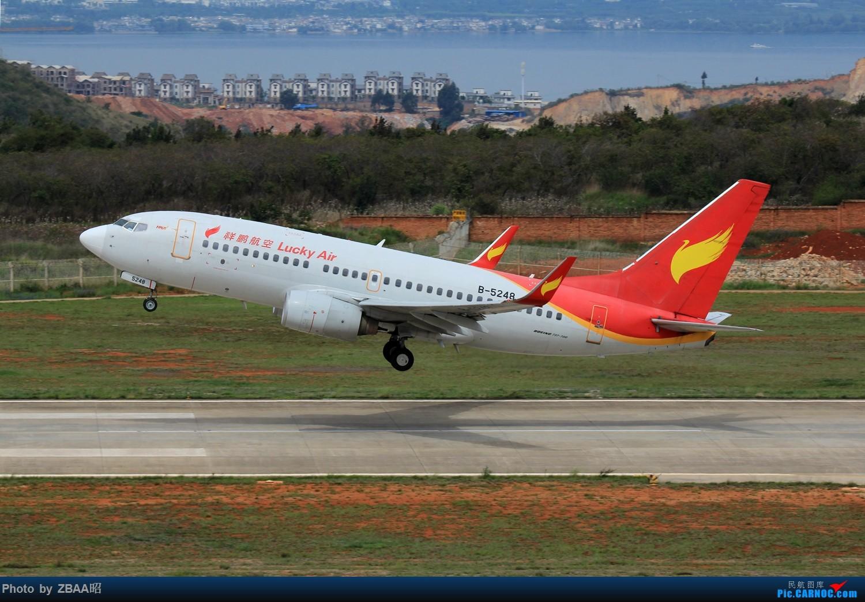 Re:[原创]云南行——大理荒草坝机场 BOEING 737-700 B-5248 中国大理荒草坝机场