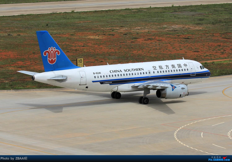 Re:[原创]云南行——大理荒草坝机场 AIRBUS A319-100 B-6241 中国大理荒草坝机场
