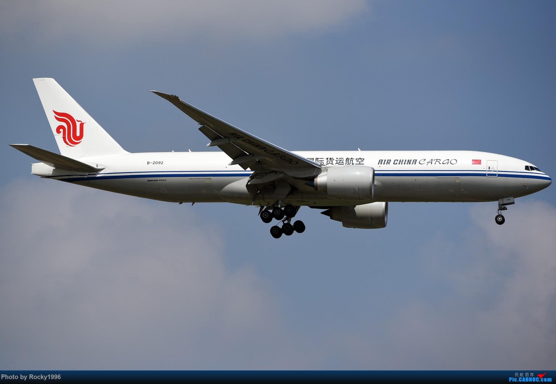 Re:[原创]浦东好天,就要胖子棍子一把抓!! BOEING 777-200 B-2092 中国上海浦东国际机场